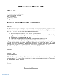 Cover Letter For Nursing Job Pdf Beautiful Resume Example A Email