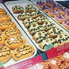 Krispy Kreme Halloween Donuts Philippines by Cardcaptor Sakura The Rainbowholic Me Page 3