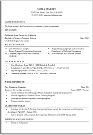 Teenage Resume Sample Unique Examples Teenager First Job