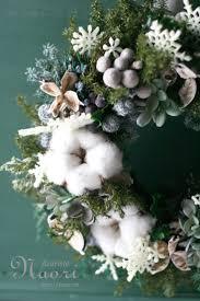 Christmas Tree Shop Deptford Nj Application by 37 Best いろいろ使える メイソンジャー Images On Pinterest Diy