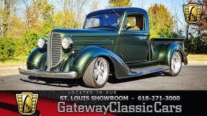 100 1938 Dodge Truck 7900 Pickup Gateway Classic Cars St Louis YouTube