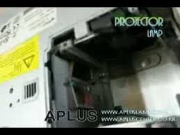 how to replace a projector l optoma h30
