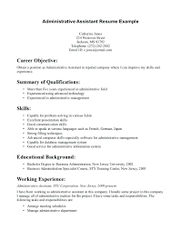 Resume Objective For Law Enforcement