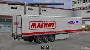 Extrime Trailers Pack V1.5 For Euro Truck Simulator 2