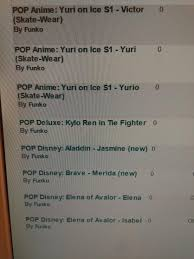 Another Barnes & Noble Download Of POPs To Come : Funkopop
