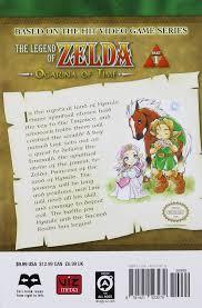 Zelda Triforce Lamp Uk by The Legend Of Zelda Box Set Akira Himekawa 9781421542423 Amazon