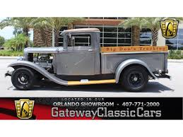 1932 To 1934 Ford Pickup For Sale On ClassicCars.com 1 For Your Service Truck And Utility Crane Needs Best Pickup Trucks To Buy In 2018 Carbuyer Pickup Trucks Sale Lovely Toyota For Beforward Used 1950 Chevygmc Brothers Classic Parts 1969 Chevrolet 12ton Connors Motorcar Company Dot Ihc Sale 2007 Intertional Rxt Medium Duty 1955 Studebaker Near Tuscon Arizona 85743 Mastriano Motors Llc Salem Nh New Cars Sales 1920 Car Update 1954 Ford F100 1953 1956 V8 Auto Pick Up Youtube Flashback F10039s Arrivals Of Whole Trucksparts Or