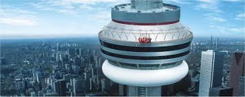 Skylon Tower Revolving Dining Room Restaurant by Canada That Goan
