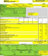 voilà à quoi devrait ressembler votre fiche de paie simplifiée à