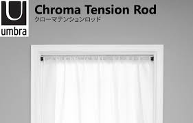 Umbra Cappa Curtain Rod And Hardware Set by Elegant Interior Flaner Shop Rakuten Global Market Chroma Tension
