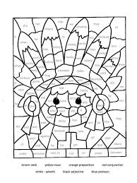 Trend English Coloring Pages