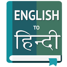 siege social translation translate to dictionary offline android apps on