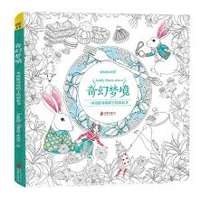 Booculchaha Fantasy Dream Coloring Books For Adults Chinese Original Book