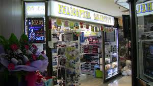 Radio Control Drones Shop In Singapore. Beginner, Intermediate ...