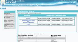 Hdfc Bill Deskcom by Delhi Jal Board Bill Payment Online