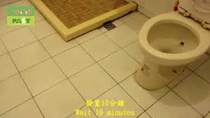 Bathtub Non Slip Decals by 1252 Apartment Home Bathroom High Hardness Tile Floor Anti Slip