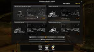 Fix For Mercedes-Benz Antos 1840 V 1.0 | Allmods.net Sniper Feeling 3d Android Games 365 Free Download Nick Jr Blaze And The Monster Machines Mud Mountain Rescue Twitch Amazoncom Hot Wheels 2018 50th Anniversary Fast Foodie Quick Bite Tough Trucks Modified Monsters Pc Screenshot 36593 Mtz 82 Modailt Farming Simulatoreuro Truck Simulatorgerman Forza Horizon 3 For Xbox One Windows 10 Driver Pro Real Highway Racing Simulator Stream Archive Days Of Streaming Day 30euro 2 City Driving Free Download Version M Kamaz 5410 Ats 128130 Mod American Steam Card Exchange Showcase Euro