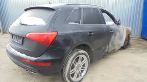 AUDI Q5 (8R) 3.0 TDI QUATTRO '11 4WD(motor- CCWA, Akpp- MSH,R20,EU ... Audi Trucks Best Cars Image Galleries Funnyworldus Automotive Luxury Used Inspirational Featured 2008 R8 Quattro R Tronic Awd Coupe For Sale 39146 Truck For Power Horizon New Suvs 2015 And Beyond Autonxt 2019 Q5 Hybrid Release Date Price Review Springfield Mo Fresh Dealer If Did We Wish They Looked Like These Two Aoevolution Unbelievable Kenwortheverett Wa Vehicle Details Motor Pics Sport Relies On Mans Ecofriendly Trucks Man Germany Freight Semi With Logo Driving Along Forest Road