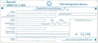 prolonger visa touristique au bureau de l immigration à