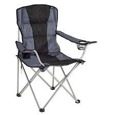 Premium Black Stripe Lawn Chair