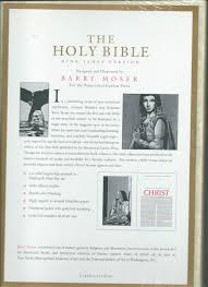 The Holy Bible King James Version Pennyroyal Caxton Barry Moser Illustrator