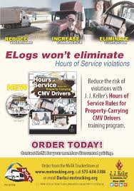 Hours Of Service Rules For Property-Carrying CMV Drivers | Missouri ... Expediter Team Hours Of Service Hos How We Split Our Time Fmcsa Makes Livestock Health A Pority Over Truck Driver Annaleah Mary Federal Motor Carrier Safety Administrations Final Electronic Ready Or Not Logging Devices Move Forward Multi Of For Trucking Companies Youtube Another Bill On Eld Got Introduced In Congress Key Things To Know About The Inrstate Drivers Guide Service With Mandate Challeing Livestock Haulers 10factsabouttruckdriversslife Us Trailer Would Love Repair Regulations Infographic Assetworks Geolink Online Gpsglonass Monitoring Fleet Management Assets