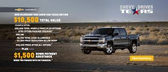 Freedom Chevy Buick GMC | Dallas Chevrolet Dealership Near Fort Worth