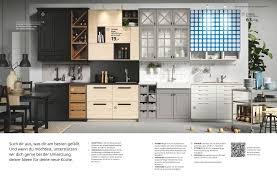 wahre qualität kommt innen küchen 2020 ikea küche