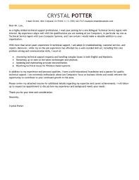 Front Desk Receptionist Resume by Bilingual Medical Receptionist Resume