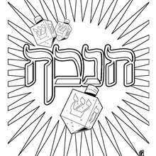 Chanuka Symbols Coloring Page