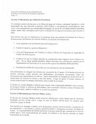Cartas De Apoyo Para Inmigracion Ecosia