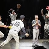 野球くじ, 日本プロ野球, スポーツ振興くじ, 東京都