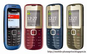 C2 Rs 2850 Don t expect high features in these mobiles as they offer basic functionality like FM Radio Color Screen Flash Light and Send Messages