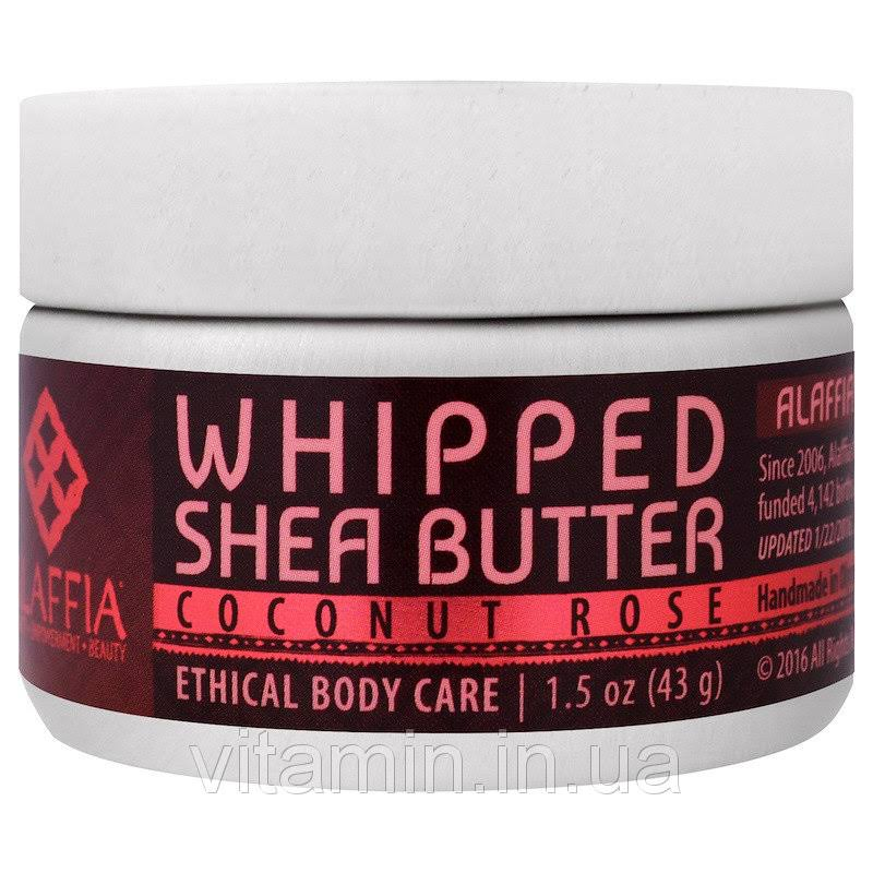 Alaffia Whipped Shea Butter - 1.5oz