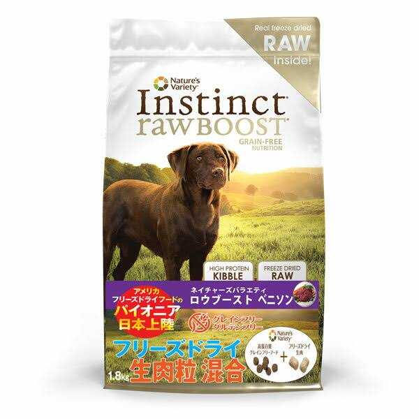 Instinct Raw Boost Grain Free Venison & Lamb Meal Formula Natural Dry Dog Food by Nature's Variety, 4.1 lb. Bag