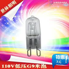 china halogen motorcycle bulb china halogen motorcycle bulb