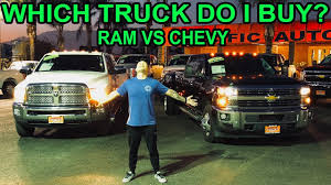 WHICH TRUCK SHOULD I BUY? RAM VS CHEVY - YouTube Buy Here Pay Greater Phoenix Used Cars Blog Ask Tfltruck Which Chevy Colorado Should I Buyduramax Diesel 10 Trucks You Should Never Youtube Why New Delillo Chevrolet Huntington Beach Skip The Suv And A Pickup Expedition Portal A Small Truck The Autotempest Want To Join Club Buy This Truck Yotatech Forums Wkhorse Introduces An Electrick Rival Tesla Wired County Ford News Stories Events Graham Burlington Nc Sell My Modern Car Old Page 4 Best In 72018 Prices Specs