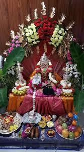 Varalakshmi Vratham Decoration Ideas by 29 Best Varalakshmi Vratham Images On Pinterest Hindus