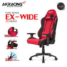 เก้าอี้เกมมิ่ง AKRacing รุ่น AK-EXWIDE-RD/BK AKRACING CORE SERIES EX WIDE  GAMING CHAIRS-RED/BLACK Gaming Chair Akracing Core Series Blue Ex Gaming Chair Nitro Concepts S300 4 Color Available Nitro Concepts Iex Gravity Lounger Gamer Bean Bag Black 70cm X 80cm Large Video Eertainment Bags Scan Pro On Twitter Ending Something You Can Accsories Kinja Deals You Can Game Like Ninja With This Discounted Summit Desk Ln94334 Carbon Inferno Red
