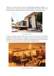 what is multi cuisine restaurant multi cuisine restaurant in hubli
