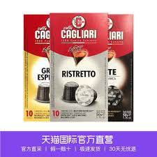 si鑒e nespresso დაცეხვილი ყავა