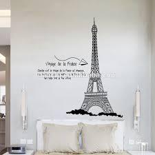 moderne englisch zitieren eiffelturm wand aufkleber für sofa schlafzimmer büro wand dekoration druckbare wand aufkleber aufkleber buy moderne