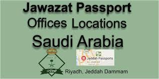 Jawazat Passport office locations Saudi Arabia
