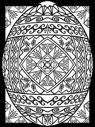 Ornate Eggs Free Coloring Book Pages