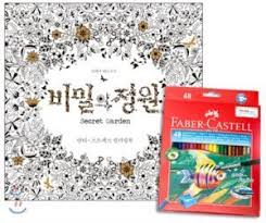 Secret Garden Anti Stress Coloring Book Faver Castel Color Pencil
