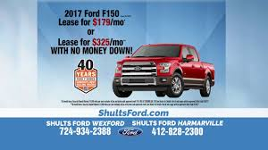 Lease A Brand New Ford F150 For No Money Down! - YouTube Ford Focus Lease Offer Electric The Transit Custom Leasing Deal One Of The Many Cars And Surgenor National Leasing Home New Specials Deals F150 Beau Townsend Lincoln Best Image Ficcionet 2017 In Carson City Nv Capital Woah A Fusion For 153month 0 Down 132month Waynesburg Pa Fox