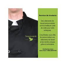 veste de cuisine homme brodé veste chef cuisinier 2 couleurs veste chef cuisinier 2 couleurs