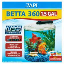 Lava Lamp Fish Tank Walmart by Api Stadium Shape Aquarium Kit 4 5 Gal Aquarium Pinterest