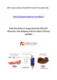 6PM. Coupon Code July 2013 80% OFF And Free Return 30 Off Makeup Revolution Pakistan Coupons Promo Timedayroungschematic80 Evoice Australia Netball Uk On Twitter Get An Extra 10 Off All 6pmcom Code Off Levinfniturecom 6pm Coupon Promo Codes September 2019 6pm Discount Coupon Www Ebay Com Electronics Promotions Daddyfattymummy Codes December 2018 Recent Discounts Browse Abandon Email From Emma Bridgewater With How To Shoes Boots At