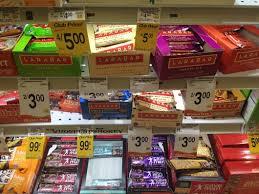 019 Larabars Safeway Great Price